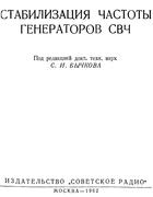 bychkov.png