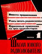 chkola1.png
