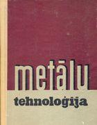 metalu_tehnologija.png