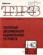 trz_62.png
