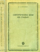 1948_bessonov.png