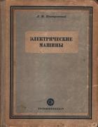 1950_piotrovski.png