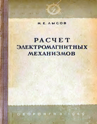 1949_lysov.png