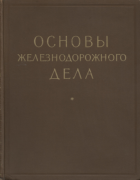 1955_vicherevin.png