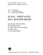 Николай клюев стихи читать онлайн